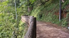 Le Japon, un pays de randonnées