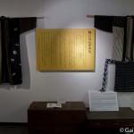 Amuse Museum Tokyo (19)