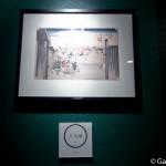 Amuse Museum Tokyo (24)