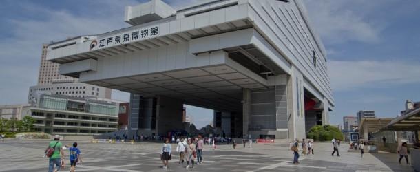 Musée Edo-Tokyo, une plongée dans l'Histoire de la capitale