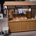 Musée Edo-Tokyo (15)
