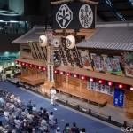 Musée Edo-Tokyo (16)