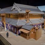 Musée Edo-Tokyo (6)