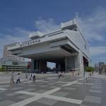Musée Edo-Tokyo (8)