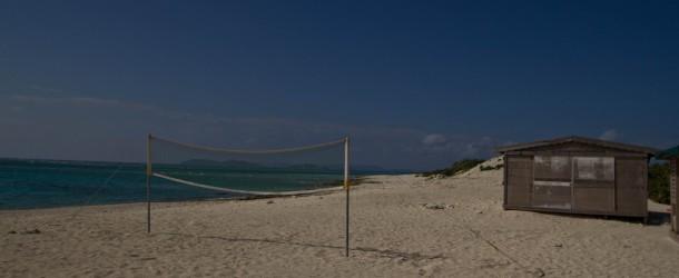 Nagannu-jima: île déserte, île paradisiaque