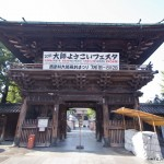 Nishiarai Daishi soji-ji temple Tokyo (16)