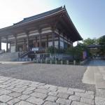Nishiarai Daishi soji-ji temple Tokyo (24)