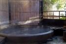 Onsen au Japon, le guide complet