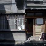 Kawatatsunaka Okiya Niigata Furumachi (9)