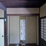 Nakacho Buke Yashiki Maisons de Samouraï à Hirosaki (11)
