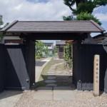 Nakacho Buke Yashiki Maisons de Samouraï à Hirosaki (2)