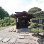 Nakacho Buke Yashiki Maisons de Samouraï à Hirosaki (9)