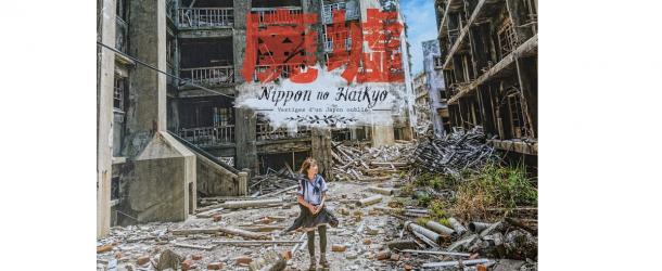 Nippon no Haikyo par Jordy Meow