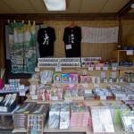 Ouchi Juku à Fukushima (10)