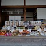 Ouchi Juku à Fukushima (6)