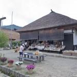 Ouchi Juku à Fukushima (7)