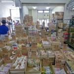Adachi Shijyo marché aux poissons Tokyo (10)