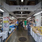 Adachi Shijyo marché aux poissons Tokyo (14)