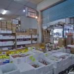 Adachi Shijyo marché aux poissons Tokyo (4)