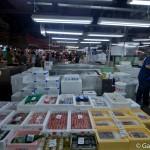 Adachi Shijyo marché aux poissons Tokyo (7)