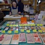 Furukawa Ichiba Fish Market Aomori (1)
