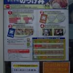 Furukawa Ichiba Fish Market Aomori (16)