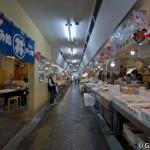 Furukawa Ichiba Fish Market Aomori (4)