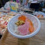 Furukawa Ichiba Fish Market Aomori (5)