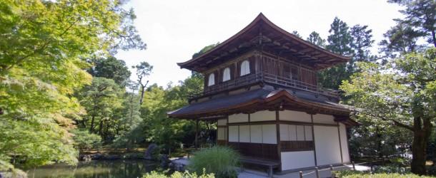 Ginkakuji, pavillon d'argent de Kyoto