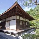 Ginkaku-ji Kyoto (11)