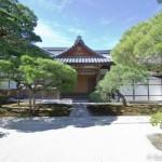 Ginkaku-ji Kyoto (17)
