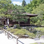 Ginkaku-ji Kyoto (4)