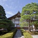 Ginkaku-ji Kyoto (6)