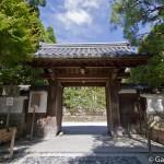 Ginkaku-ji Kyoto (7)