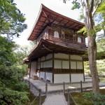 Ginkaku-ji Kyoto (8)