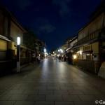 Gion Hanamikoji Kyoto (10)