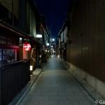 Gion Hanamikoji Kyoto (12)