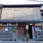 Gion Hanamikoji Kyoto (13)