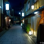 Gion Hanamikoji Kyoto (14)