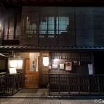 Gion Hanamikoji Kyoto (15)