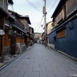 Gion Hanamikoji Kyoto (16)