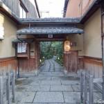 Gion Hanamikoji Kyoto (17)