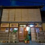 Gion Hanamikoji Kyoto (18)