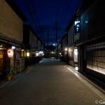 Gion Hanamikoji Kyoto (19)