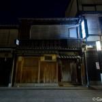 Gion Hanamikoji Kyoto (2)