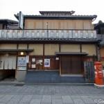 Gion Hanamikoji Kyoto (3)