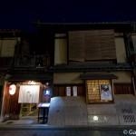 Gion Hanamikoji Kyoto (4)