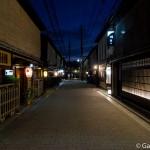 Gion Hanamikoji Kyoto (5)