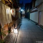 Gion Hanamikoji Kyoto (6)