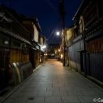 Gion Hanamikoji Kyoto (7)